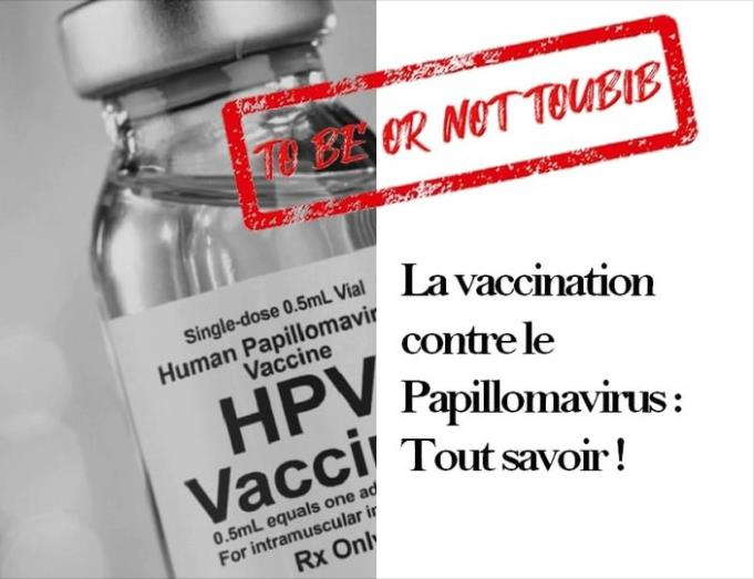 facebook.com medecinedesnuls To be or not Toubib - Vaccination Papillomavirus-HPV.jpg