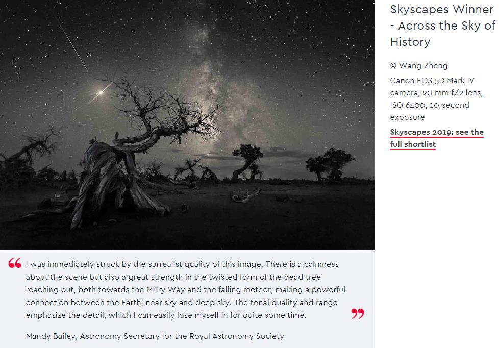 rmg.co.uk astronomy-photographer-year 2019 overall-winners.jpg