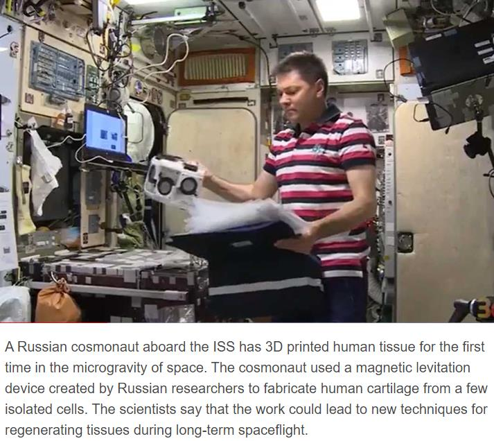 slashgear.com cosmonaut-aboard-the-iss-3d-prints-human-tissue-for-the-first-time.jpg